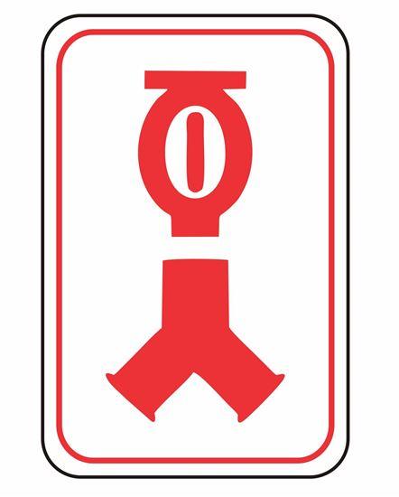 Image sur Enseigne raccord-pompier